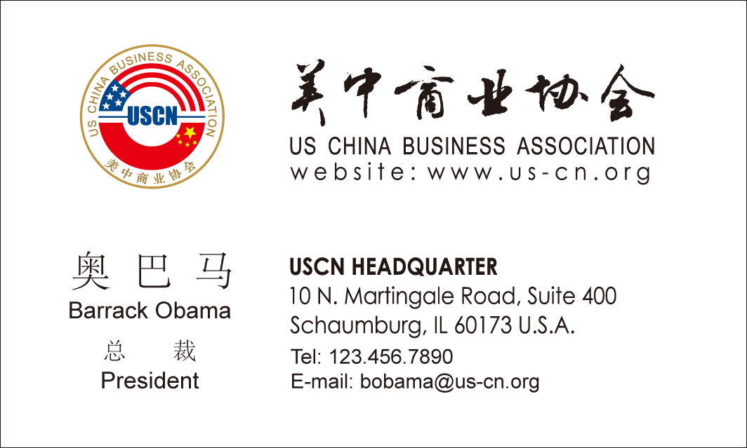 Us china business association en uscn business card template and business card preview colourmoves