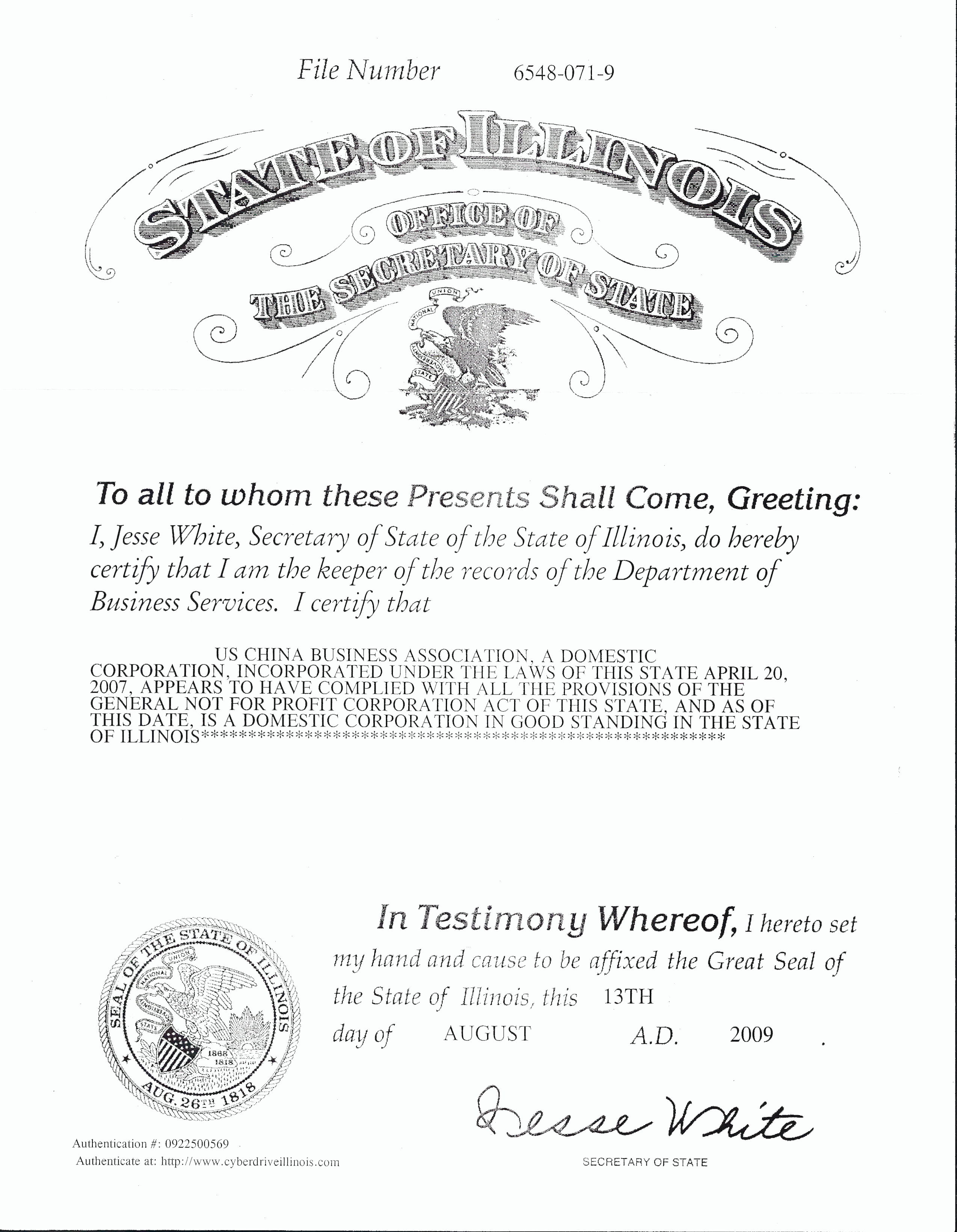 Us China Business Association Printed Materials