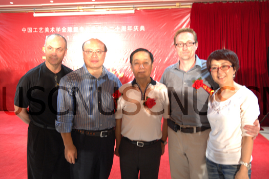 USCN Members with Han Meilin