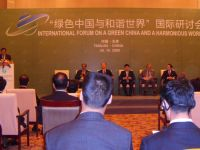 Green China & Harmonious World Forum