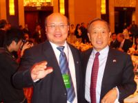 Colin Wu with Li Zhaoxing at the banquet of the forum